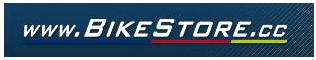 logo_bikestore